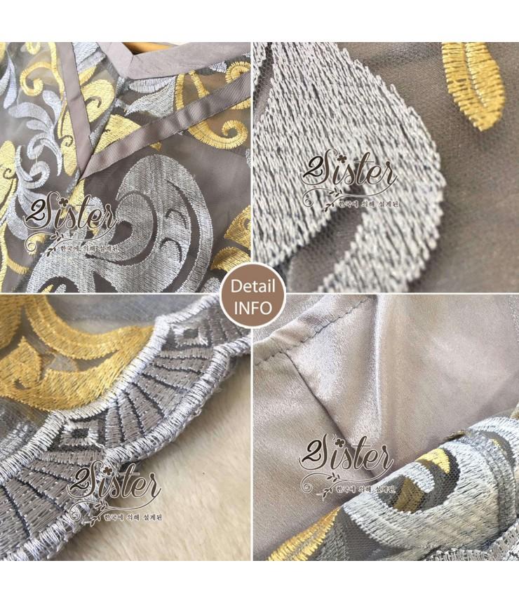 Golden & Grey Sheer Bodycon Dress