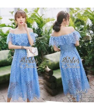 Feel Blue Cold Shoulder Dress