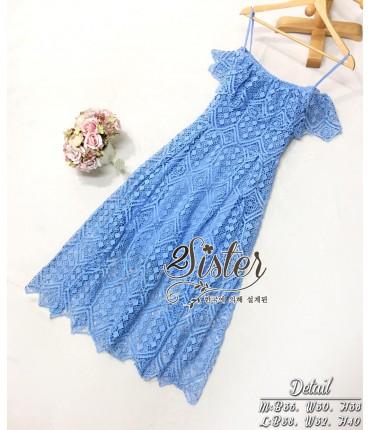 Feel Blue Cold Shoulder Dress
