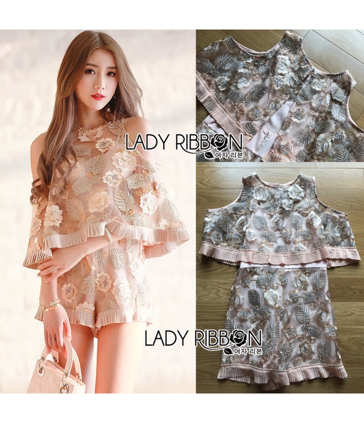 Nothing Like This Beige Floral Playsuit