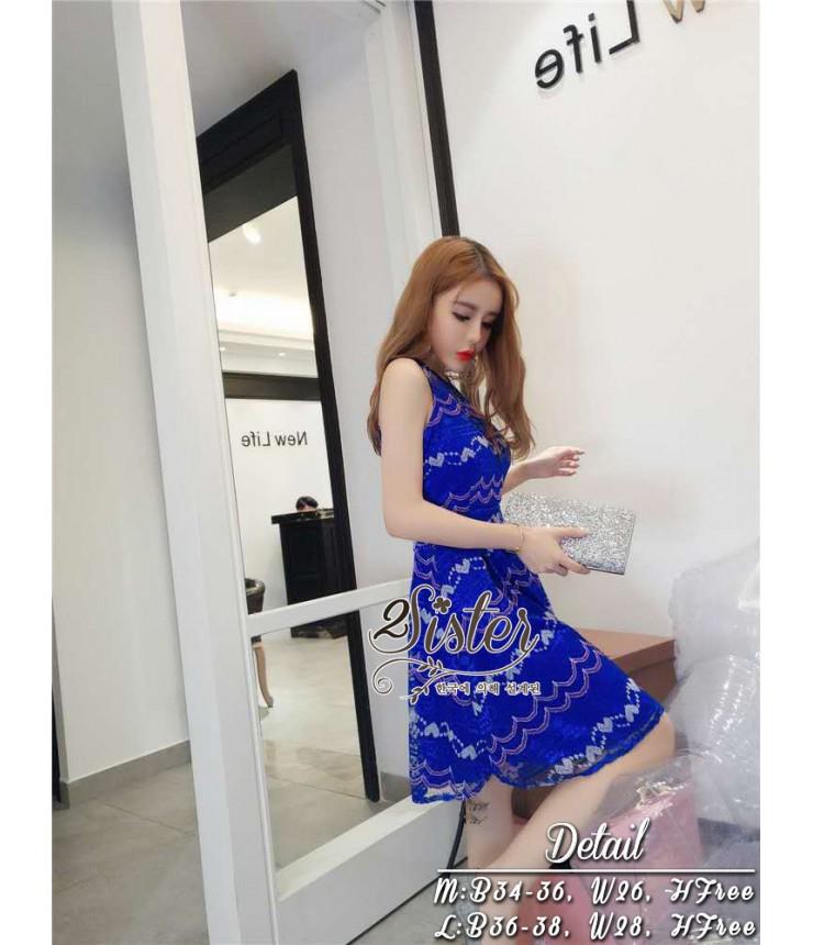 Sassy Blue Self Patterned Dress
