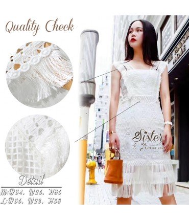 Dreamy Tassel Trims White Dress