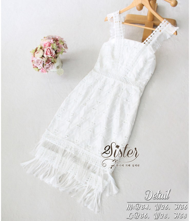 Dreamy Tassel Trims White Dress